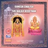 Ganesh Chalisa Sri Balaji Keerthan