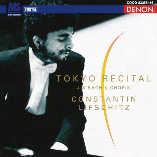 J.S. Bach & Chopin: Tokyo Recital