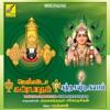 Venkatesa Suprabhatham Kanda Sashti Kavacham