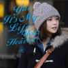 It's My Life / Your Heaven - EP ジャケット写真