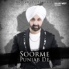 Soorme Punjab De Single