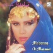Al Mazamir