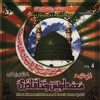 Main Sadqay Ya Rasool Allah Vol 4
