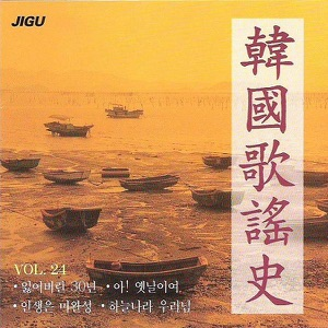 Yu MiRi [유미리] - Note of Youthfulness [젊음의 노트] - Line Dance Music
