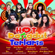 HOT Dangdut Terlaris - Various Artists