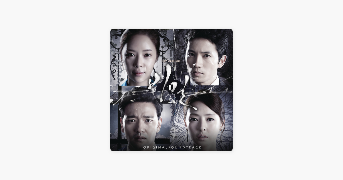 Drama Secret (Original Television Soundtrack) by Various Artists