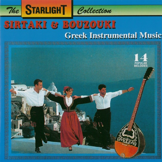 Romantic SPANISH GUITAR Instrumental Music Slow Relax