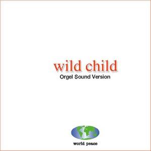 Orgel Sound J-Pop - Fallen Embers Enya
