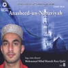 Anasheed un Nabaviyah Vol 8