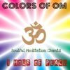 Colors of Om