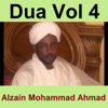 Dua, Vol. 4 (Quran - Coran - Islam) - Alzain Mohammad Ahmad
