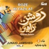 Roshan Rahen Vol 2 Roze Ki Fazilat Urdu Speech