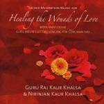 Guru Raj Kaur Khalsa & Nirinjan Kaur Khalsa - Mera Man Lochai (the Meditation)