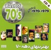 Best of Persian Music 70's Vol. 4