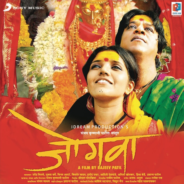 hindi film Life In A... Metro mp3 song download
