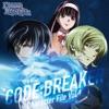 TVアニメ「コード:ブレイカー」Character File Vol. 1 - Single