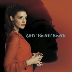 Jessica Paré - Zou Bisou, Bisou
