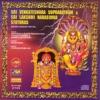Sri Venkateswara Suprabatham Sri Lakshmi Narasimha Stothras Sacred Sanskrit Recital