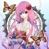 蝶 - Butterfly - EP ジャケット写真