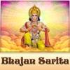 Bhajan Sarita