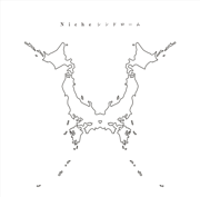Wherever You Are - ONE OK ROCK - ONE OK ROCK