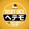 ヘテモ feat. KENTY GROSS, HISATOMI - Single ジャケット写真
