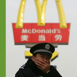 China & Globalization