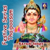 Festive Series Thaipoosam Kavadi Songs