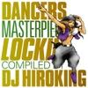 ダンサーズ・マスターピース:ロッキンコンパイルド・バイ・DJ HIROKING ジャケット画像