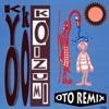 OTO REMIX - EP ジャケット写真