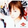 392 Mikuni Shimokawa Best Selection