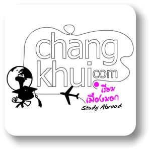 Changkhui: Study Abroad