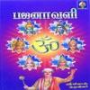 Bhajanaavali