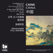 中國:古琴, 文人的樂器 (Chine: Le qin, cithare des lettrés) [China: The Qin, Zither of the Literati] - Sou Si-Tai - Sou Si-Tai