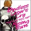 Digital Single (Rising Sun / Endless Crow's Cry) - Single ジャケット写真