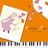 リラクシング・ピアノ~ラヴ・ソング・コレクション ジャケット画像