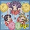 ネギま!? 1000%BOX No.5 - EP