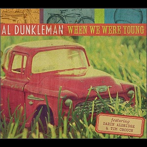 Al Dunkleman - That's How I Got To Memphis
