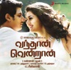 Vandhaan Vendraan Original Motion Picture Soundtrack EP