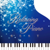 Relaxing Piano - Best Disney Collection - Relaxing Piano