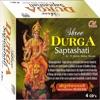 Shree Durga Saptashati Pt 1