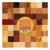 Tipologia (Remixes) - EP ジャケット写真