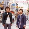 雪ヶ谷失恋白書 - EP ジャケット写真