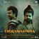 Vikramasimha (Original Motion Picture Soundtrack) - A. R. Rahman