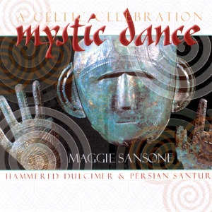 Maggie Sansone - Persian Dialogue