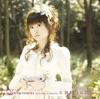 木漏れ日の花冠 ジャケット写真