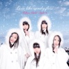 Love like candy floss - EP ジャケット写真