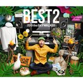 BEST2 -Deluxe Edition-