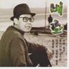 Bae Ho - 힛송 총결산집 Album