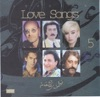 Persian Love Songs Vol 5